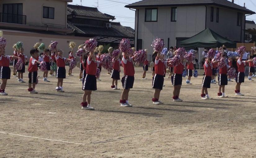 4歳児 ダンス・ポンポン
